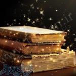 ترجمه و تایپ تخصصی و چاپ کتاب
