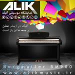 فروش پیانوهای برگمولر