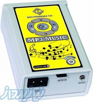 دستگاه پخش موزیک سالن ، راهرو ، سرویس بهداشتی ، زنگ (موزیک محیط)