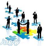 استخدام تعدادی کارمند و کارشناس خانم حرفه ای، مجرب و مسلط جهت مؤسسه معتبر