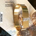 دستبند عمده کمربندی مایکل کورس در زیوران