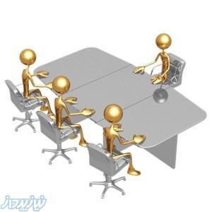 استخدام تعدادی کارمند خانم حرفه ای،مجرب و حرفه ای جهت مؤسسه معتبر