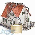 ۴۰٪ تا ۵۰٪ پورسانت فقط برای معرفی مغازه ها و پروژه های مسکونی اداری تجاری