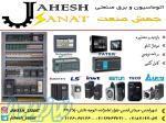 فروش محصولات FATEK_PLC FATEKفتک و اجرای پروژه برق صنعتی