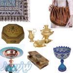 عرضه کننده و صادرکننده صنایع دستی اصفهان