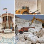 تولید، فروش و صادرات سنگ گچ