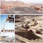 تولید، فروش و صادرات سنگ آهک