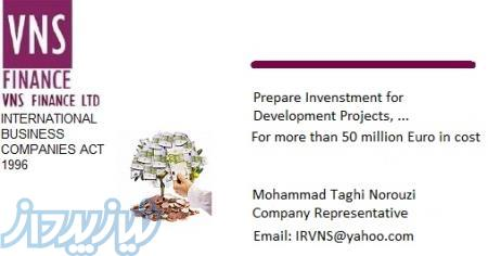 Prepare Investment For Development Projects ,etc With Over Than 50  Million Euro in cost