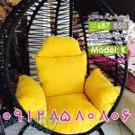 عرضه ی انواع مبلمان راحتی ،تاب راحتی،صندلی ریلکسی،مبلمان فضای باز