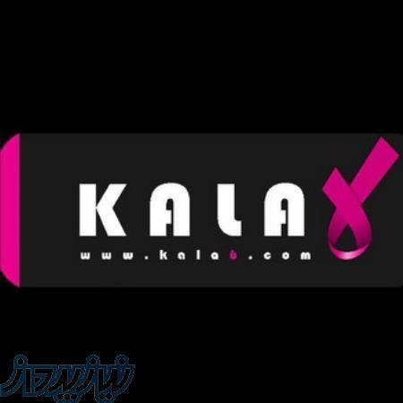 کالا سیکس فروشگاه اینترنتی تخصصی محصولات بهداشتی و آرایشی