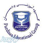آموزشگاه زبانهای خارجی پردیسان صادقیه