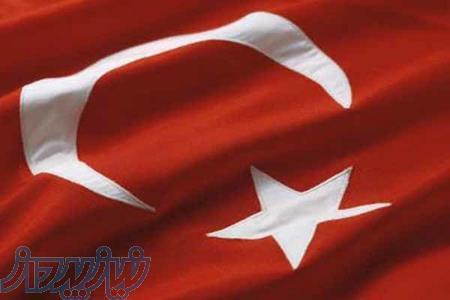 زبان ترکی استانبولی