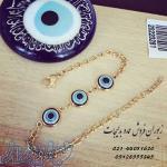 عمده دستبند چشم نظر سه تایی زیوران
