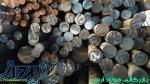 فروش فولاد MO40 فولاد VCN150 فولاد SPK فولاد 2344 و