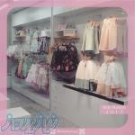 کیدز مزون (فروشگاه لباس بچگانه)