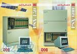 تعمیرات تخصصی مرکز تلفن پارس تلفن کار و تلفن کار گستر