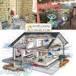 طراحی و اجرای تاسیسات مکانیکی ساختمان