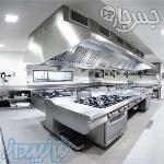 گروه تجهیزات آشپزخانه صنعتی نگارین