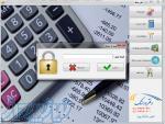نرم افزار حسابداری ارزان و بدون نیاز به نصب