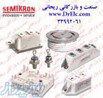 صنعت و بازرگانی ریحانی توزیع کننده ملزومات برق و الکترونیک صنعتی SEMIKRON آلمان
