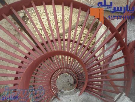 پله پیچ و گرد پارس پله اصفهان