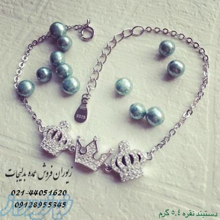 فروش عمده دستبند نقره سه تاج توسط زیوران