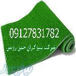 فروش چمن مصنوعی سبزکاران چمن رویش