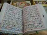 قرآن رحلی با خط درشت و ترجمه درشت