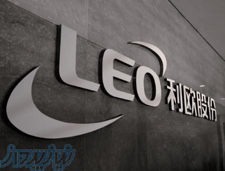 نمایندگی رسمی پمپ لئو LEO در تهران