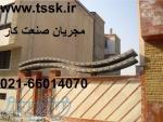 انواع سر درب ساختمان - پیشانی ساختمان - شیروانی