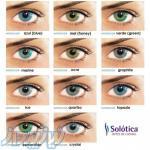 فروش و مشاوره خرید انواع لنز رنگی و لنز طبی رنگی و لنز طبی چشم