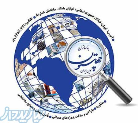 فروش سیمان کیسه ای بدون هزینه حمل و مالیات در تمام نقاط استان خوزستان