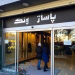 تهران - ابتدای خیابان ونک - پاساژ تجاری ونک - مناسب دفاتر شیک مرکزی - سند اداری