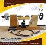 دستگاه خراطی حرفه ای رومیزی