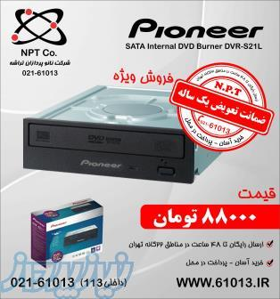 Pioneer DVR-221LBK Internal DVD Drive