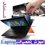 دوره تعمیرات لپ تاپ بصورت کارگاهی و کاربردی