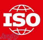 مشاور ISO TS, ISO9001,IMS