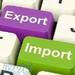 خدمات واردات فیوچراسکای(تهیه مواد اولیه)