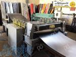 سازنده دستگاه رول صاف کن و گیوتین - 09128663250 مهندس مارکویی