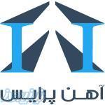 فروش آهن آلات ساختمانی و صنعتی با تضمین قیمت و کیفیت