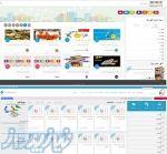 اسکریپت وب سایت آگهی نیازمندی رایگان با 11 قالب اختصاصی