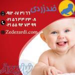 فروش دستگاه زردی نوزاد و اعطای نمایندگی با شرایط آسان