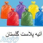 تولید عمده نایلون و نایلکس برای صادرات به عراق
