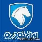 بالاترین و بهترین و منصفانه ترین خریدارنقدی انواع خودروی ایرانی=اخرین تماس رابامابگیرید