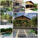 فروش باغ ویلای مدرن و خاص در شهریار کد1044
