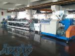 تولید کننده نواع تسمه و ماشین آلات بسته بندی