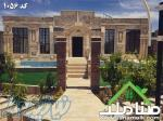 فروش باغ ویلای تمام سنگ در فردوسیه شهریار کد1056