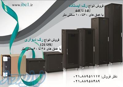 رک شبکه کابل فیبر نوری کابل لگراند تهران 88951117
