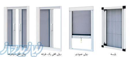 توری درب و پنجره دو جداره در اهواز
