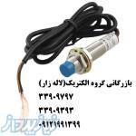 فروش سنسور خازنی02133909797